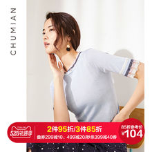 Sparkling cotton spring dress 2019 new type of wire round collar short sleeve sweater Pullover knitted T-shirt
