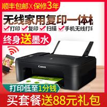 佳能3610彩色喷墨打印机复印一体机手机wifi家用小型连供照片2540