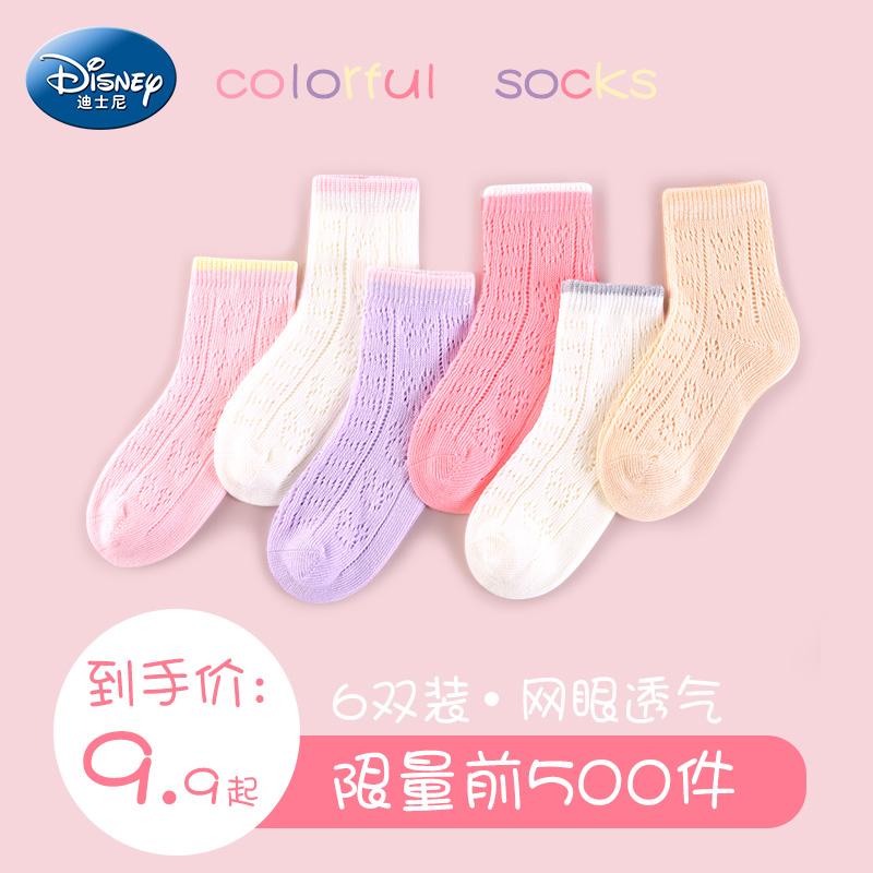 迪士尼儿童袜子夏季薄款女童网眼女童宝宝中筒袜精梳棉无骨袜短袜