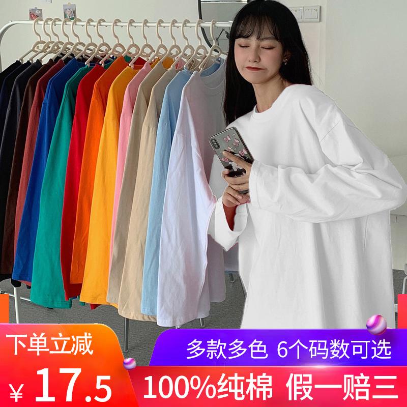 夏纯纯棉白色长袖韩版宽松潮t恤评价如何