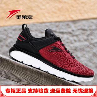 金莱克低帮系带情侣男子防滑透气新品复古黑白其它运动鞋JDM026
