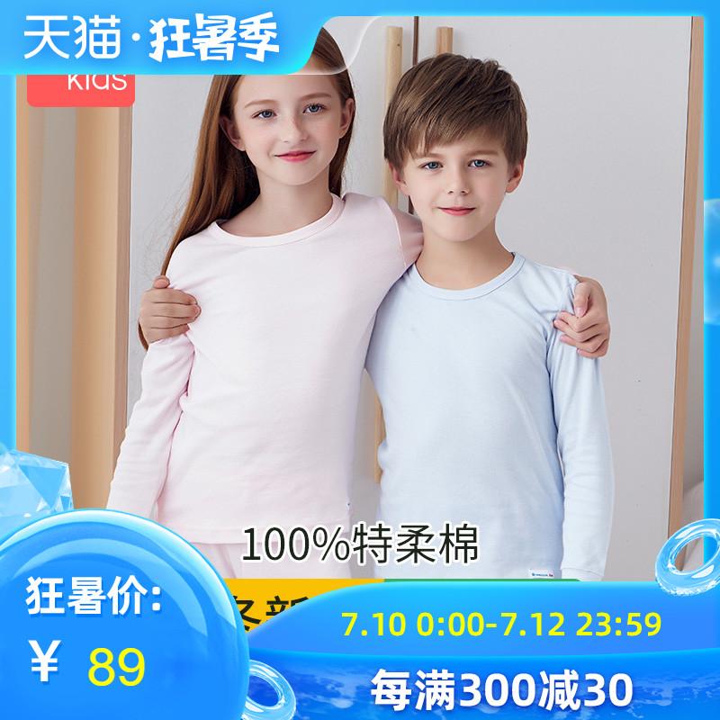 Пижамы детские Артикул 599941711730