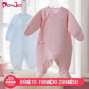 皮偌乔婴儿秋装男女宝宝衣服新生儿保暖连体衣哈衣036个月1岁秋冬