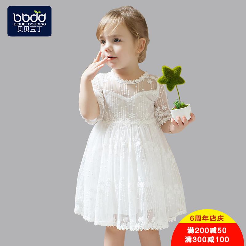 女童连衣裙2018夏装母女装1一3-4周岁小女孩公主裙女宝宝洋气裙子