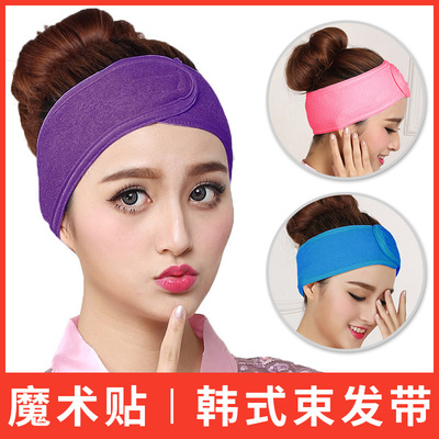 Hair band for beauty and make-up