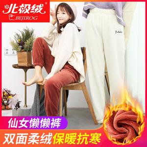 仙女暖暖裤女冬季日系珊瑚绒束口裤宽松懒人睡裤百搭居家休闲裤子