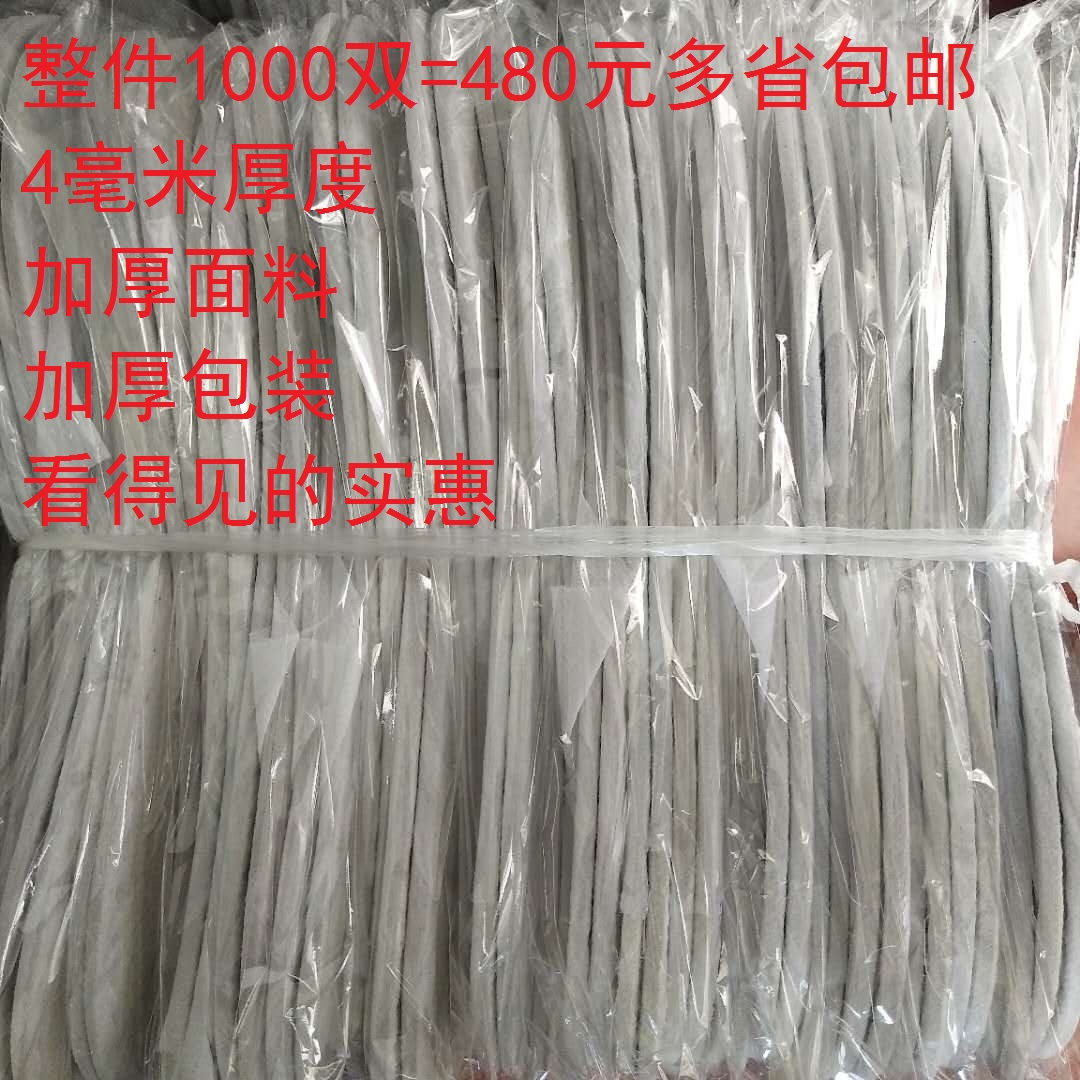 Hotel slippers hotel disposable slippers hotel supplies thickened 4 mm plus sponge 1 000 pairs