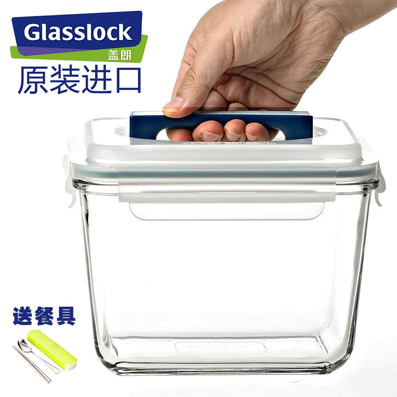 Glasslock钢化玻璃保鲜盒冰箱储物密封盒泡菜腌菜餐盒大号大容量