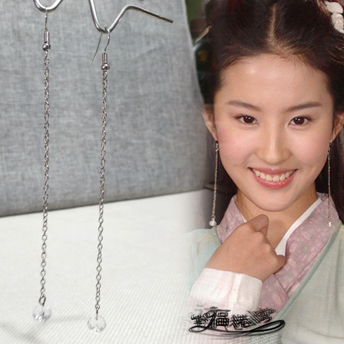 Super long crystal Single Bead Earrings by Zhao linger and Liu Yifei