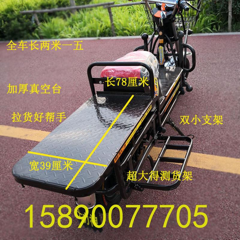 Аксессуары для мотоциклов и скутеров / Услуги по установке Артикул 603802697566