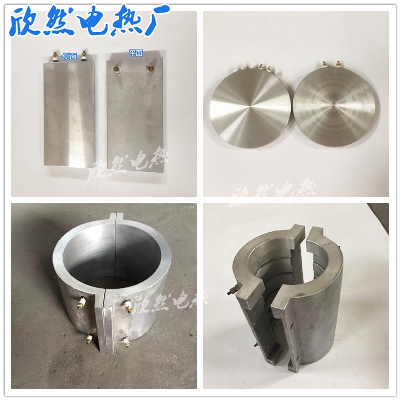Отопление панель плесень алюминий Электрическое отопление панель Нагревательная плита нагревательного кольца воздухозаборника на квадратный метр / 0,2 юаня