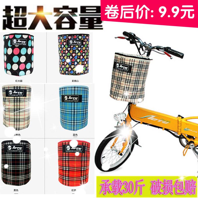 折叠自行车筐挂篮格子加厚防水帆布篮筐电动单车前篮子布兜带盖篓
