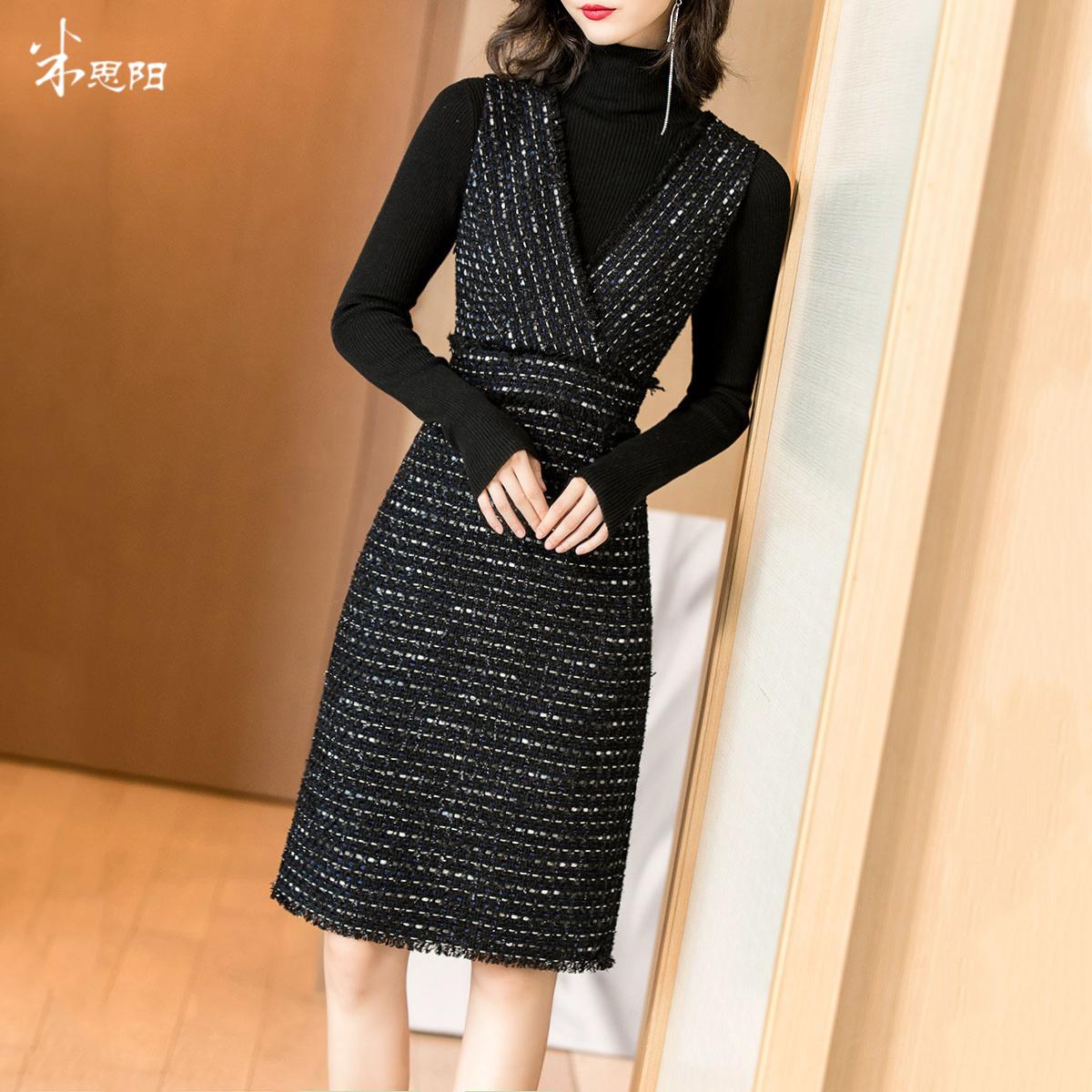 米思阳2019冬季新款时尚套装针织打底衫小香风连衣裙两件套女9291