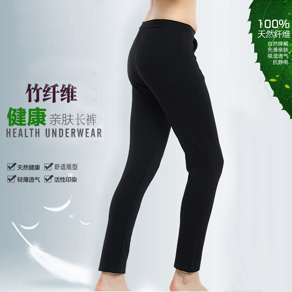 Style No. 1015 bamboo fiber womens casual pants and leggings. Most of the outer pants are mailed