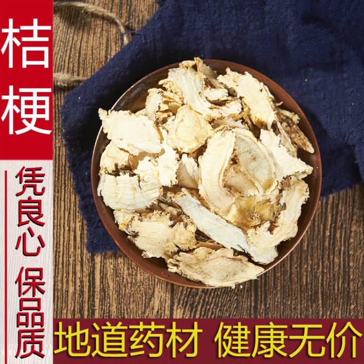 Традиционная китайская медицина лесоматериалы дикий новые поступления сухой мандарин стебель лист 500g грамм подлинный мандарин стебель провод тунговое дерево женьшень чай тунговое дерево нет сера в трава медицина порошок