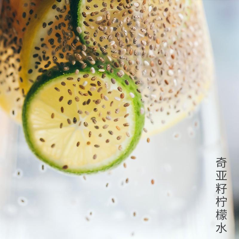 @按时喝水 奇亚籽350g代餐饱腹做甜品chia seeds鼠尾草种子奇雅子