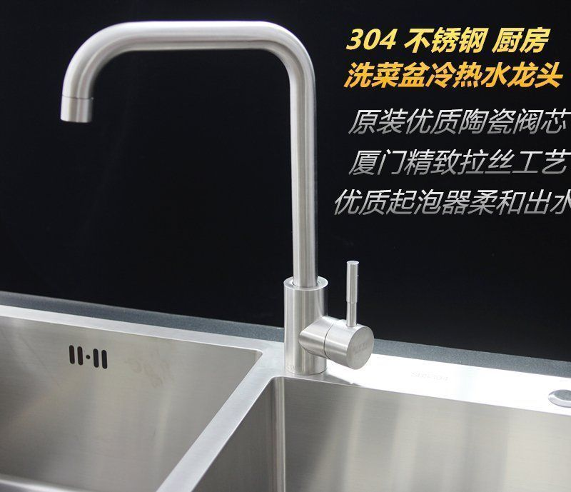 Xiamen love beautiful bathroom high quality SUS304 vegetable basin kitchen hot and cold stainless steel faucet u3048