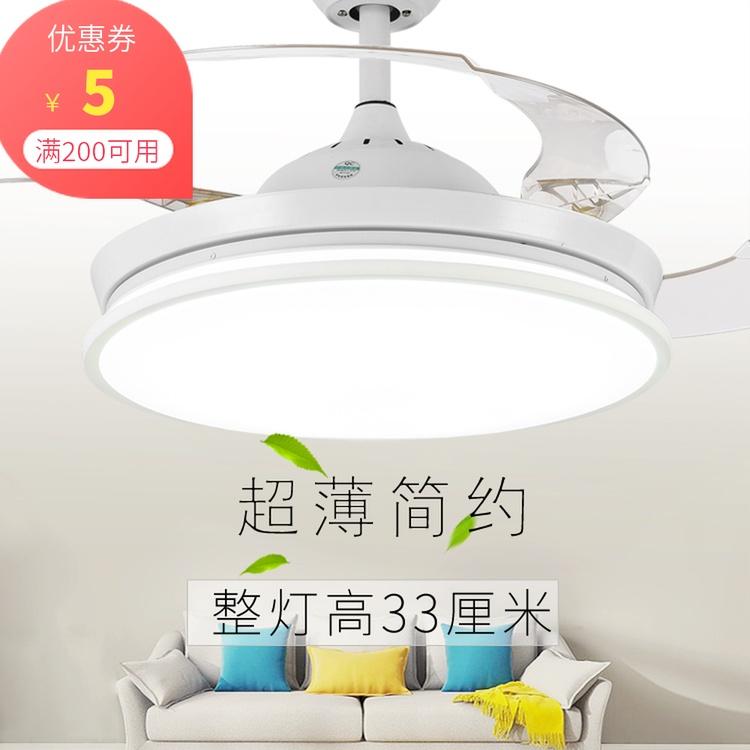 超薄风扇灯吊扇灯隐形一体餐厅客厅卧室静音现代简约电扇吊灯家用-欧妮灯饰照明