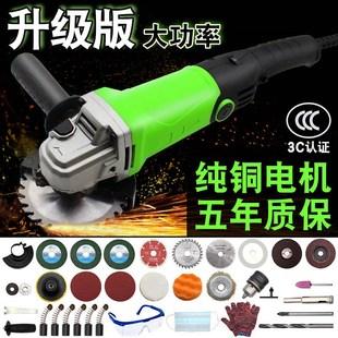 純銅角磨機打磨機磨光機手砂輪機手磨機磨光機拋光機調速電動工具