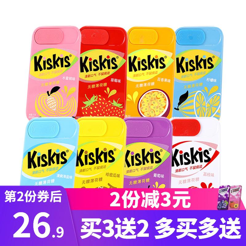 酷滋KisKis无糖薄荷糖21g盒铁装清凉压片糖口香糖水果糖清新口气