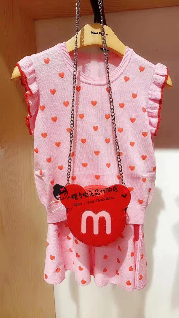 F2FCA2666太平鸟童装专柜正品2020夏季新款女童粉色爱心无袖套装