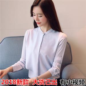实拍9119#长袖雪纺衫2018春季新款女装打底衫韩范衬衫上衣衬衣