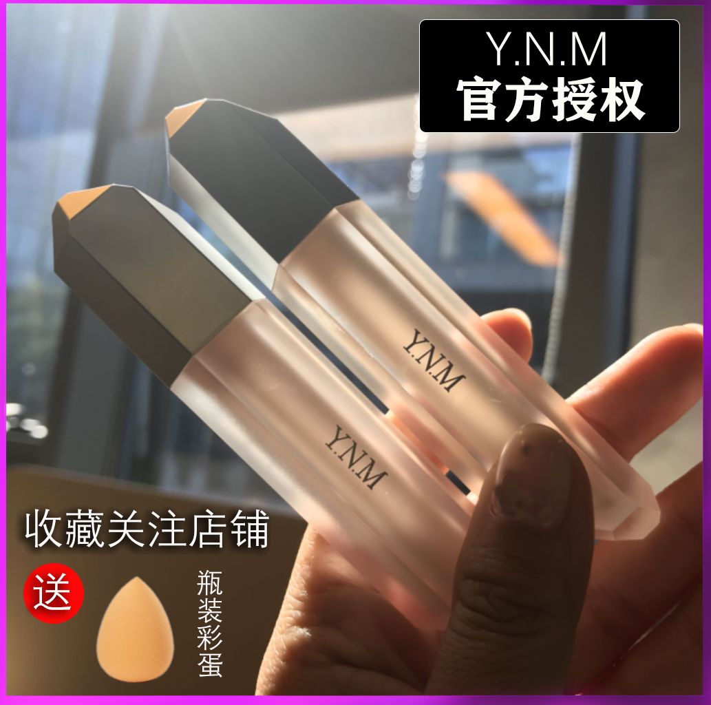 YNM Concealer cream, artifact, spots, face, pox, blot, blot and black eye.
