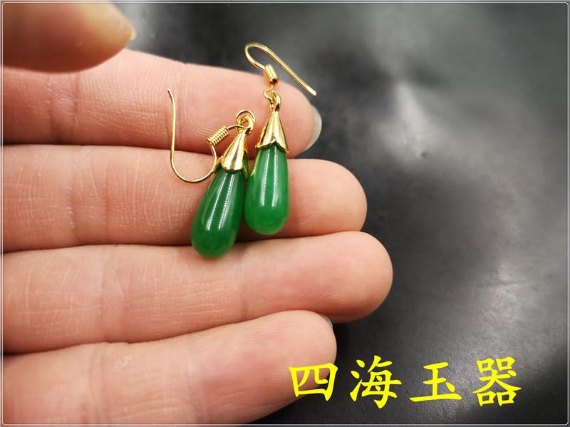 Изделия из малайского нефрита Артикул 598473710354