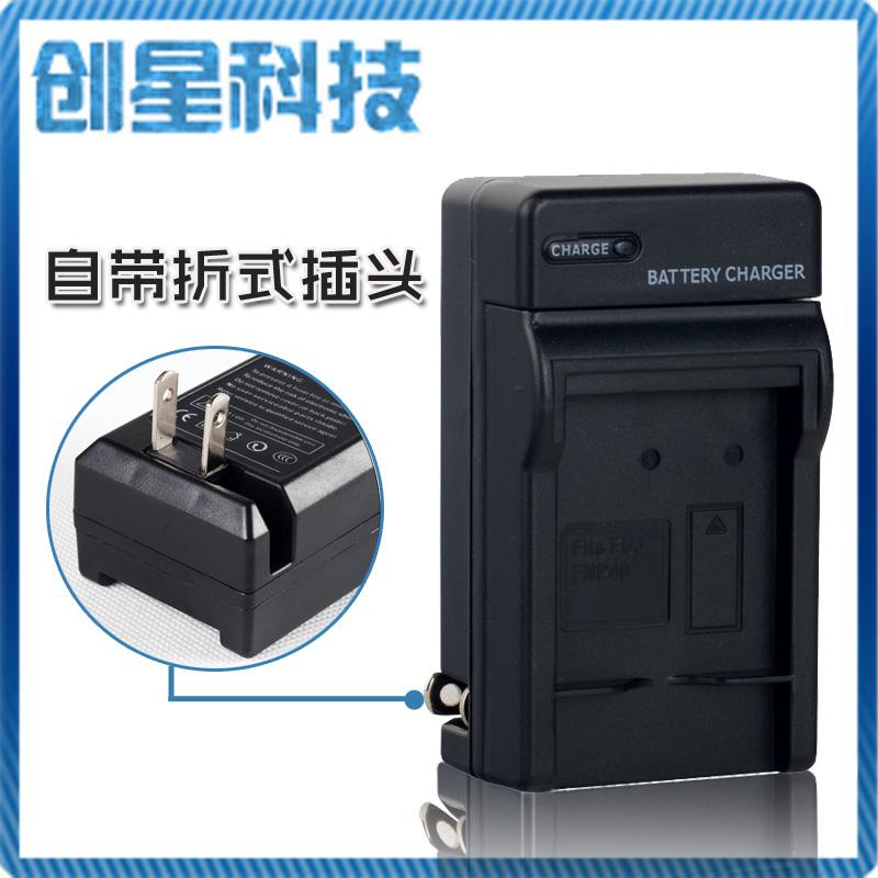 充电器佳能IXUS 170 A4000 A3400 A4050 A2400 A2300 NB-11LH
