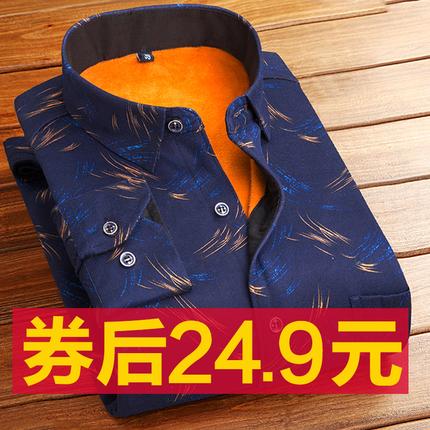 秋冬季男士长袖加绒加厚保暖衬衫修身格子印花商务休闲男装衬衣