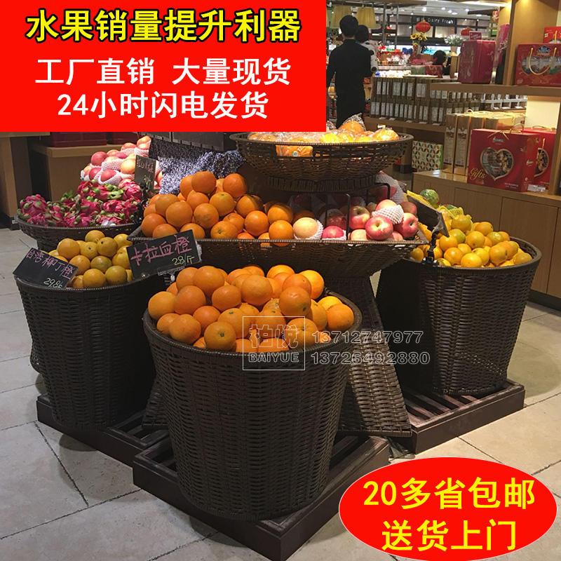 超市水果篮塑料仿藤编陈列展示筐大号托盘堆头篮蔬菜收纳筐地堆架