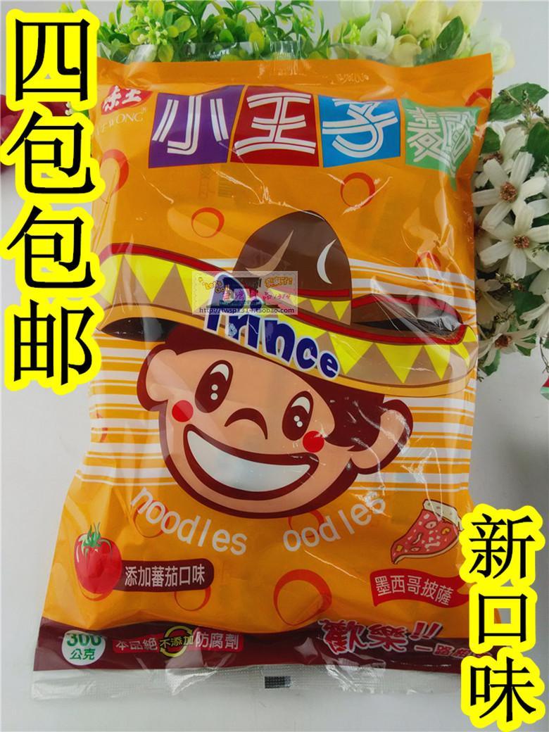 四包包邮 台湾进口 味王小王子面(墨西哥披萨口味)300g