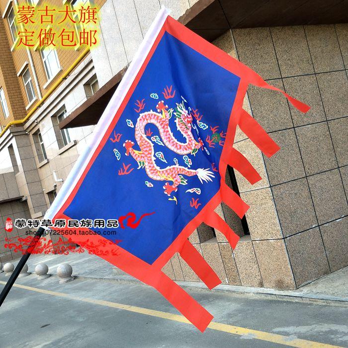 Монголия баннер инкрустация синий флаг внутренней монголии характеристика ремесла статья юрта рис магазин декоративный баннер бесплатная доставка можно настроить
