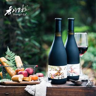 【香格里拉】国产干红葡萄酒整箱六支装少女甜型红酒2支 格桑花海