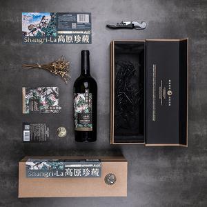 【香格里拉】干红葡萄酒赤霞珠红酒甜红酒整箱双支礼盒装藏地秘境