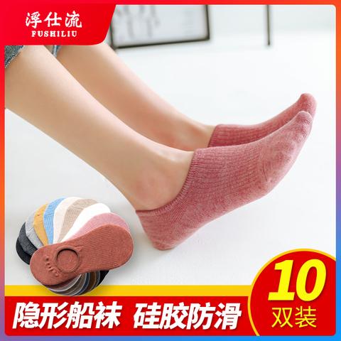 袜子女士短袜浅口隐形船袜夏季薄款袜底硅胶防滑春秋款低帮ins潮