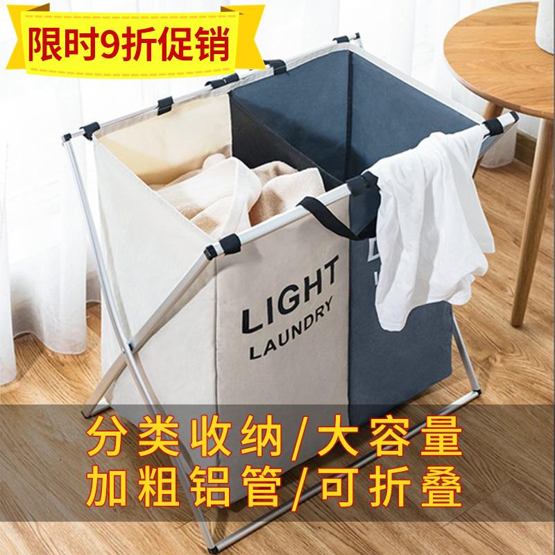 汚い服のかごは折り畳み式の汚れた服を収納することができます。防水牛津布の家庭用収納桶の汚れた服を洗濯袋に入れます。