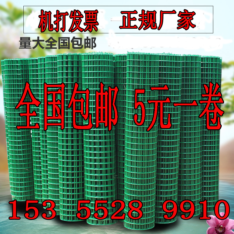 Huanghan маленькая дыра жесткая пластиковая колючая проволока ограждение сетка забор сеть Нидерланды чистая изоляция сетчатый круг курица сетка разведение забор