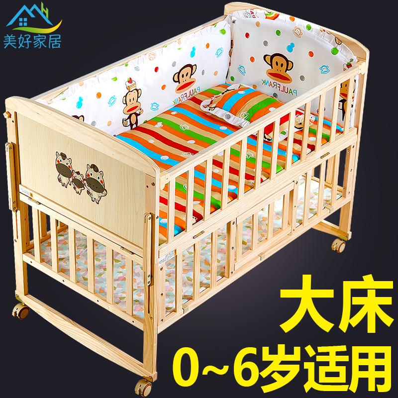 Колыбель кровать для младенца дерево ребенок 1.2 складные многофункциональный b новорожденных ребенок сращивание большой группа сетка от комаров портативный