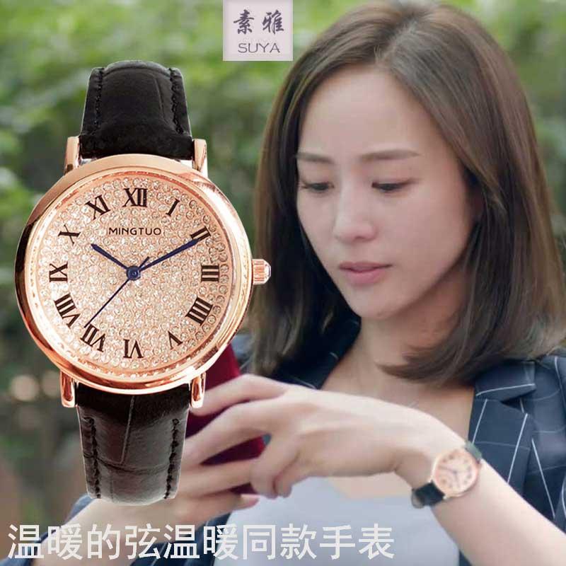 温暖的弦张钧甯温暖同款手表满钻女士时尚潮流腕表黑色真皮带防水