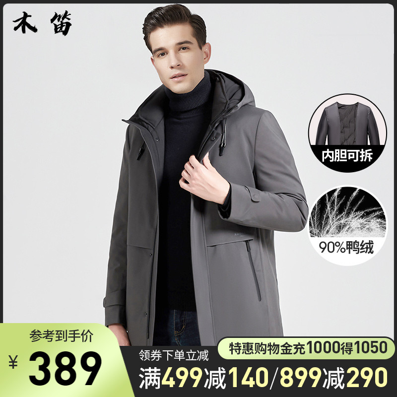Mudi men's down jacket mid-length detachable liner hooded winter thickening warm middle-aged father jacket male