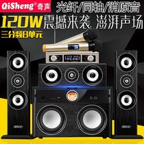 音响setaudio5.1theaterhomespeakerssurround3dwooden