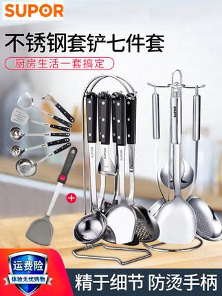 Наборы кухонной утвари / Лопатки Артикул 564821659228
