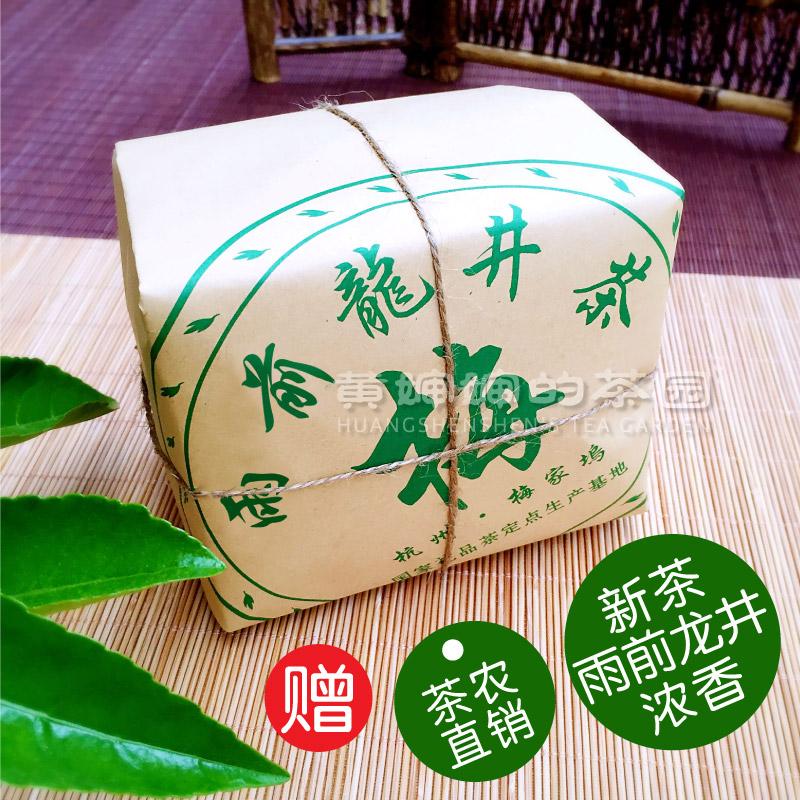 Чай Сиху Лунцзин Артикул 15528086875
