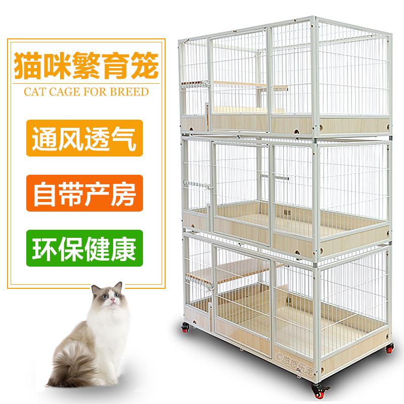 繁殖猫笼子繁育猫笼方管猫笼宠物铁丝笼猫舍展示笼双层三层特大号680.00元包邮