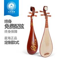 红木琵琶花梨木原木色抛光琵琶专业演奏练习考级大人儿童琵琶乐器