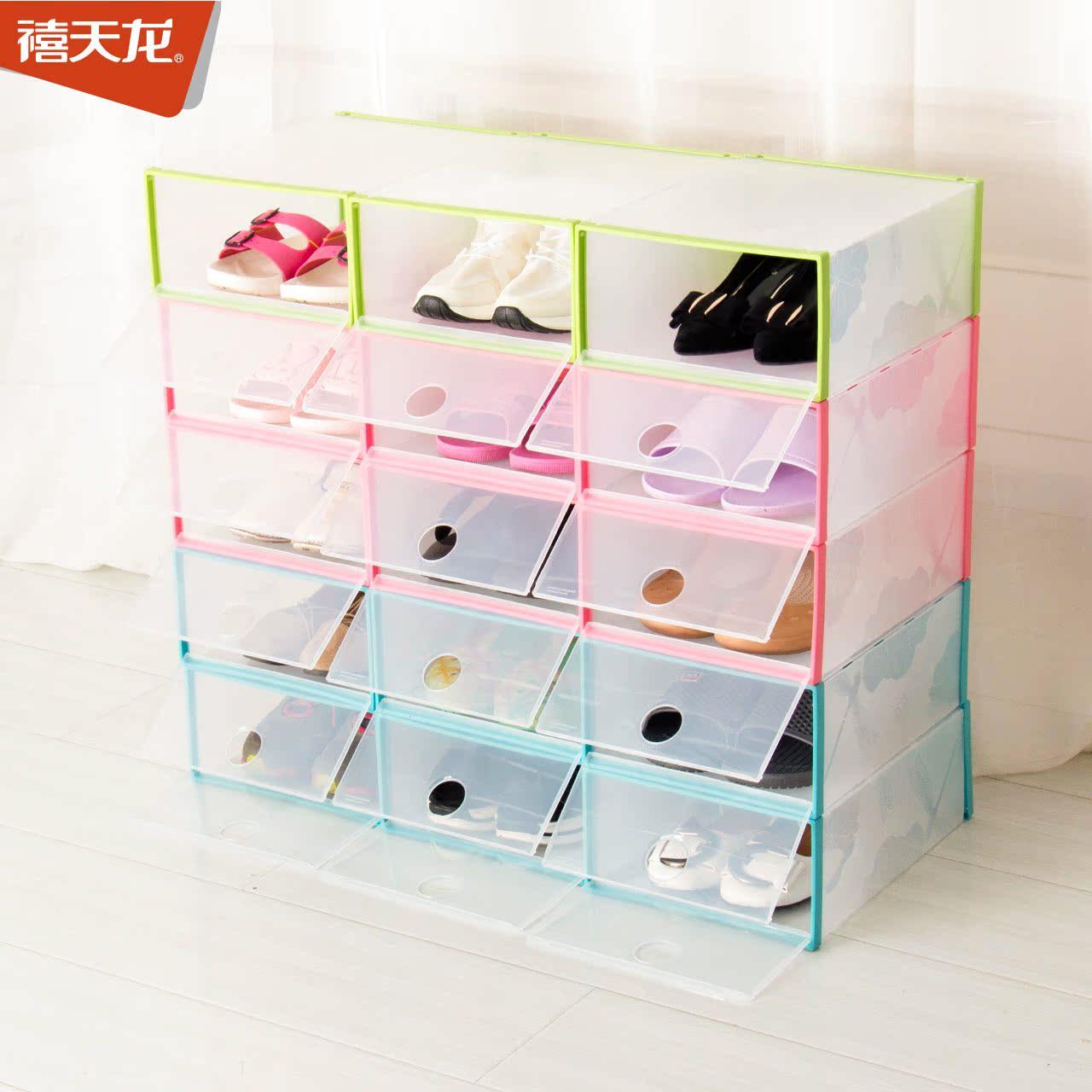 禧天龍防潮加厚透明鞋盒抽屜式塑料鞋子收納盒整理箱可