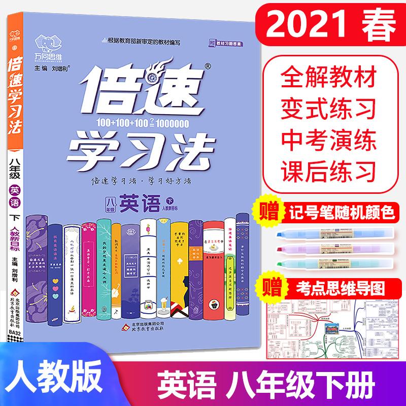 Религиозные и историческая энциклопедии Артикул 581516351785