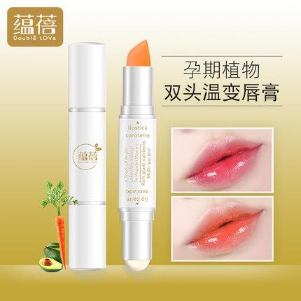 蕴蓓孕妇天然胡萝卜素温变唇膏哺乳期孕期怀孕可以专用纯变色口红