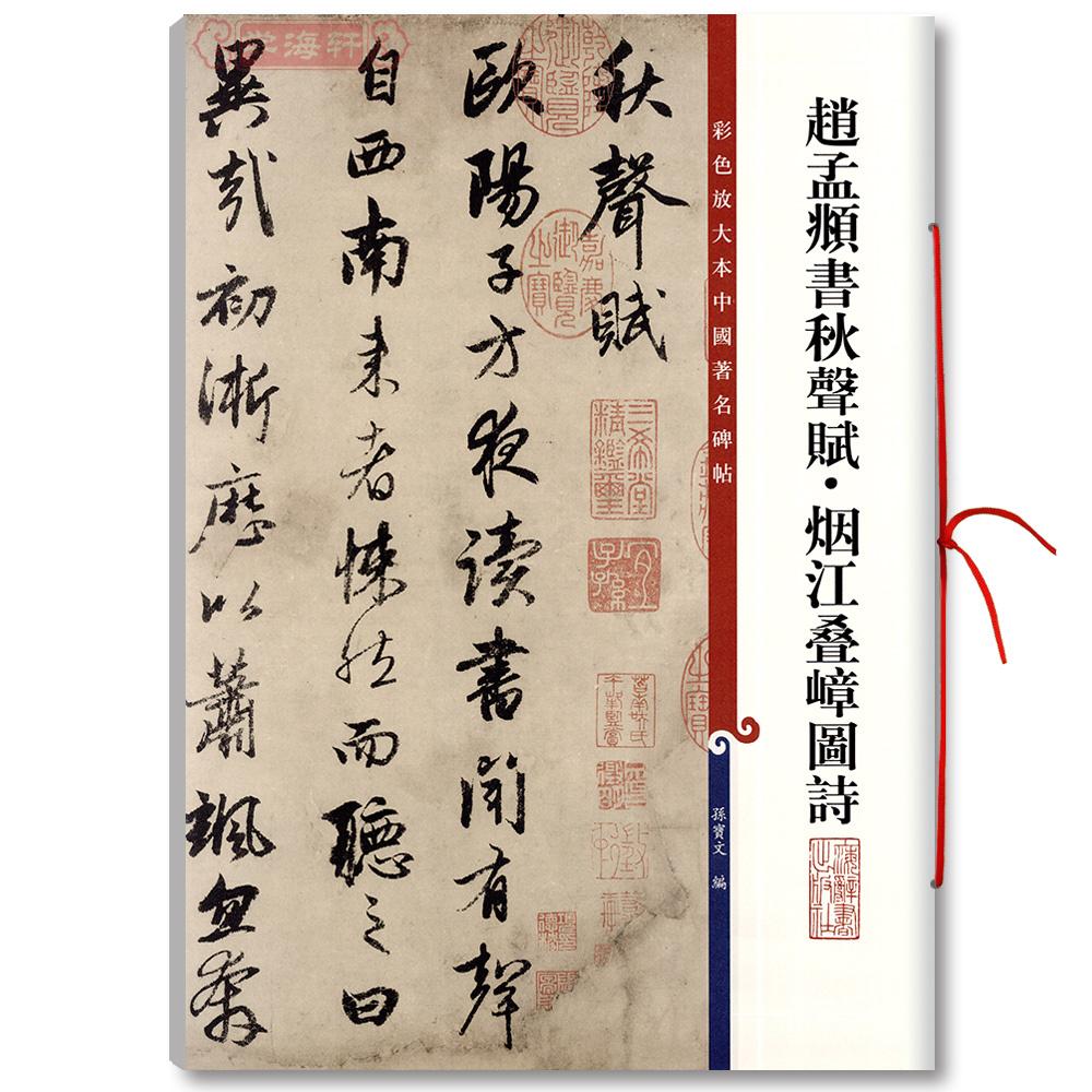 Китайская каллиграфия Артикул 520651702327
